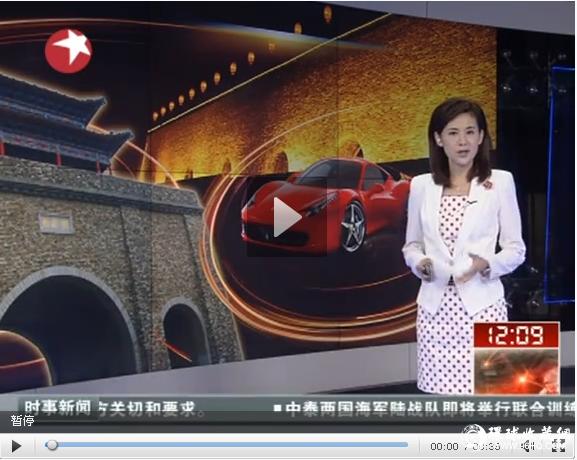 视频 鉴定/视频:法拉利在南京古城墙玩漂移