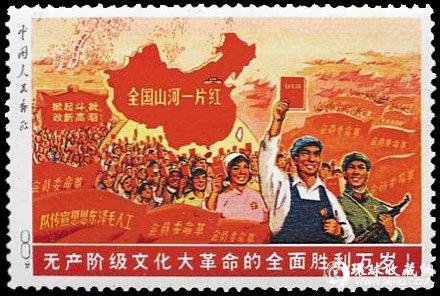 图片:文革邮票