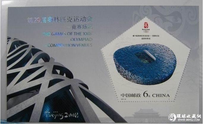 图片:奥运邮票