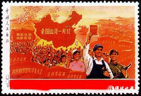 图片:祖国山河一片红邮票