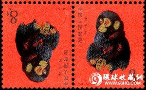 错邮票_青铜器 邮票_洛神赋图 邮票_火猴迎新邮票 ...