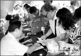 《中国共产党成立九十周年》纪念邮票在汉首发