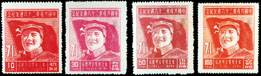 《中国共产党二十六周年纪念》邮票