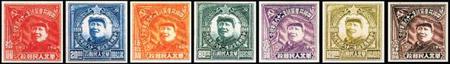 《中国共产党诞生二十八周年纪念》邮票(无齿)