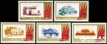 《中国共产党成立四十周年》纪念邮票