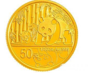 熊猫三十周年纪念币