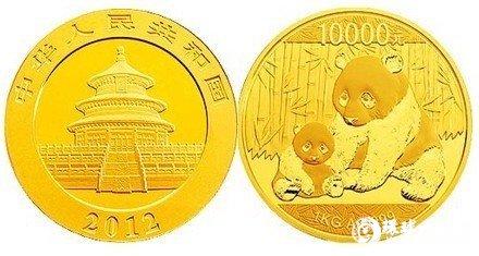 熊猫纪念币