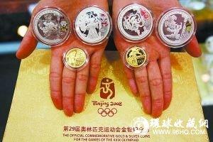 北京奥运金银纪念币