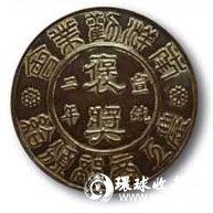 南洋劝业大铜章