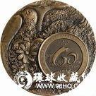 西藏和平解放60周年大铜章图片