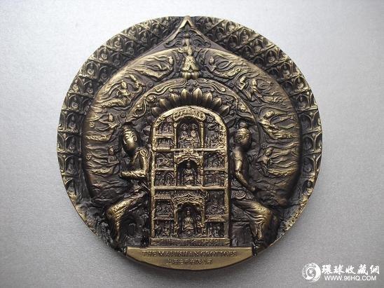 麦积山石窟大铜章图片