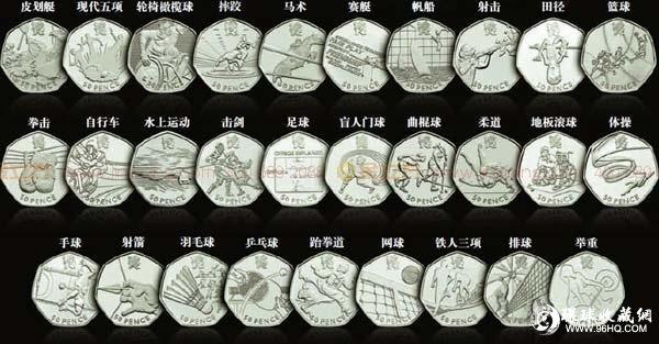 伦敦奥运金银纪念币