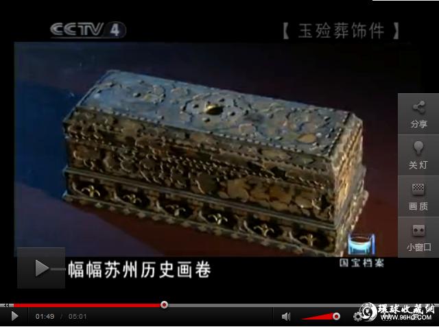 作者:燕燕高价回收古董,玉器,青铜器