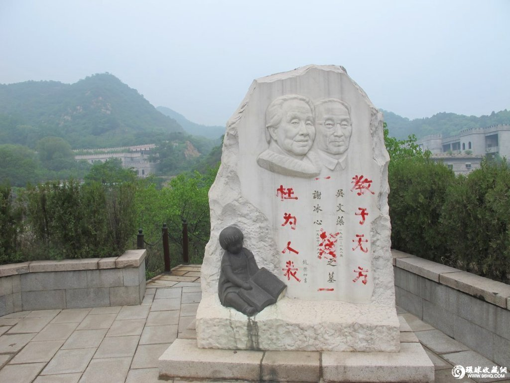 图片:冰心墓碑遭涂鸦