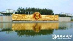 造价700万运河之母雕塑引争议