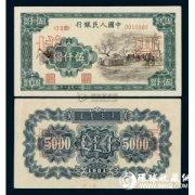 第一套人民币蒙古包报价85万 能