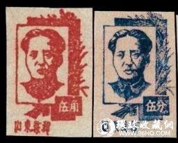 第一套毛泽东纪念邮票