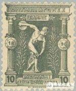 世界第一套奥运会邮票市场价2000