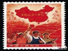 """文革珍邮――""""全国山河一片红"""""""
