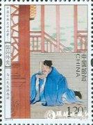 《儒林外史》邮票设计者高云:上