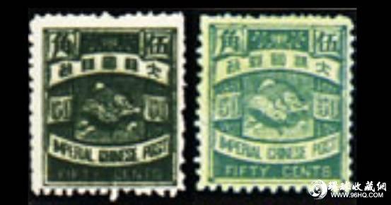 错 邮票 错 版 邮票 错 邮票 错 版 珍邮 邮票 中国 ...