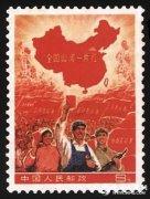 祖国山河一片红邮票为何如此珍贵