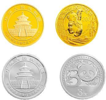 图片:熊猫30周年金银币