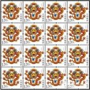 世界发行的各版本龙年邮票(图)