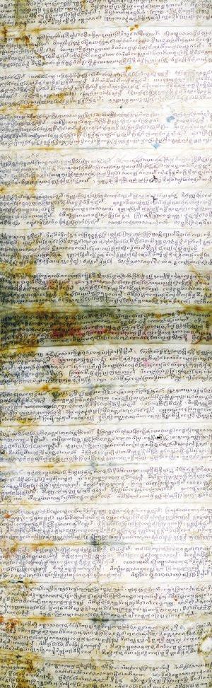 清代僧人手抄书《尖达塔度》