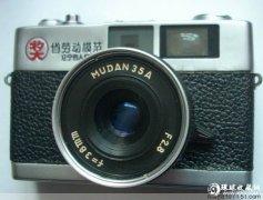 国产相机的拍卖价格明显低于进口