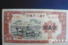 第一套人民币成最贵 全版市价超6