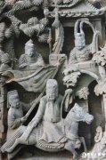徽州三雕的地方艺术特色赏析
