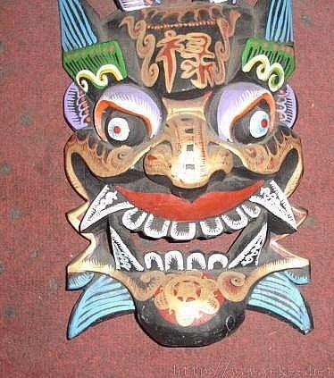 白马藏族木雕傩面具的民族特色及文化含义(2)