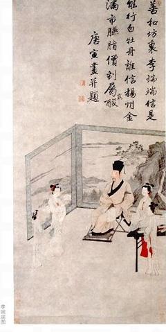 唐寅书画赏析:诗书画三绝 风流五百年(2)