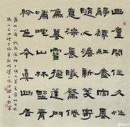 解析:当代社会汉碑隶书被冷落原