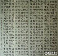 汉代隶书历史及特点鉴赏