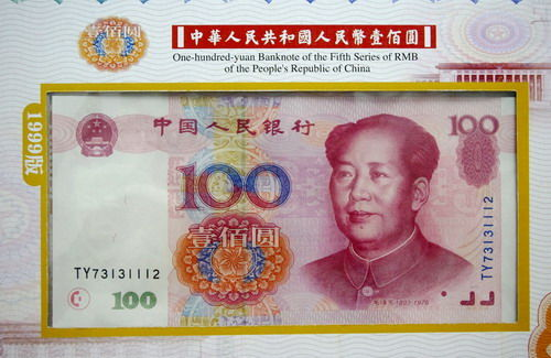 1999年版百元纸币
