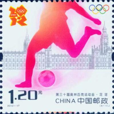 《伦敦奥运会》邮票