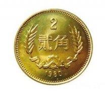 80版贰角硬币被爆炒3万多元 专家