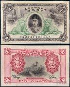 2012年中国嘉德秋季邮品钱币拍卖