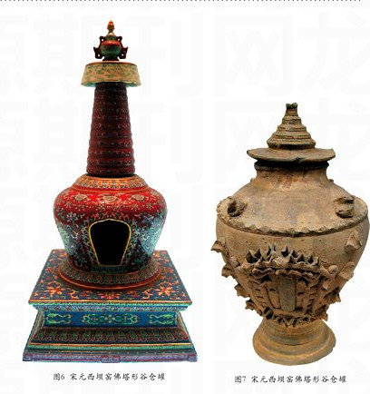 细说佛塔与古陶瓷的交融(4)