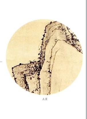 竖幅海阳风景图片