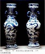 元青花鉴定:器物的时代特征和岁