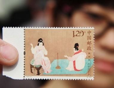 《捣练图》特种邮票