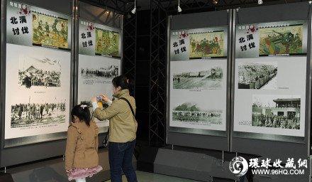 日本侵华文物展