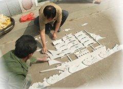 刘宪元的化石雕刻:活灵活现 栩