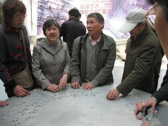 """李秀勤是当代著名女雕塑家,""""盲文""""是她近20年雕塑创作的一条主线"""