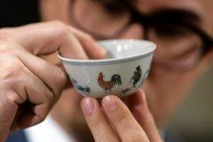 明成化斗彩鸡缸杯估价3800万美元