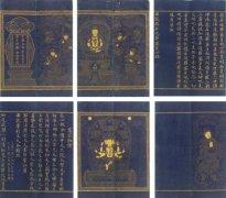收藏家刘益谦纽约1402.6万美元拍得郑和真迹(图)