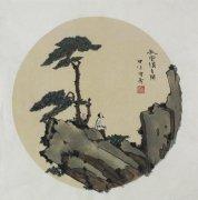 《当代书画名家作品集2014》――杨宗岳书画作品选
